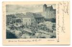 Rynek, 18 czerwca 1901.jpg