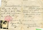 Przepustka z 1945 roku wydana przez Rosjan dla mieszkańców Nowego...spica